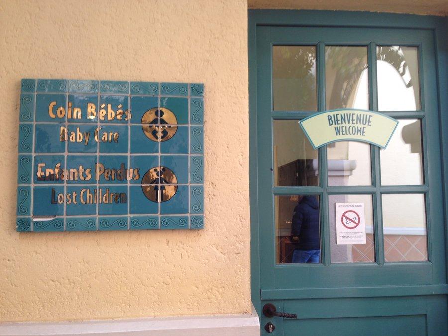 baby-care-center-dlp.jpg